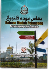 BAHASA MUDAH PELANCONGAN (EASY LANGUAGE FOR TOURISTS).png